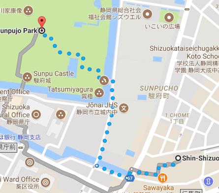 Shin Shizuoka Eki to Sunpujo