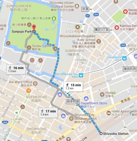 Shizuoka Eki to Sunpujo